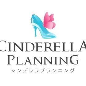 シンデレラプランニングの団体ロゴ