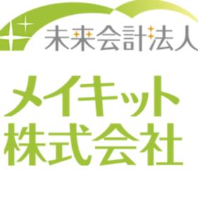 未来会計メイキットの団体ロゴ
