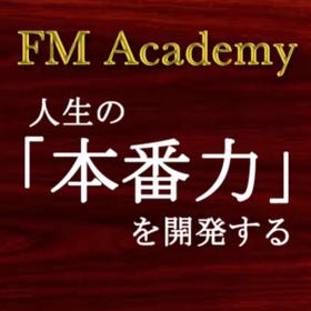 FMアカデミーの団体ロゴ