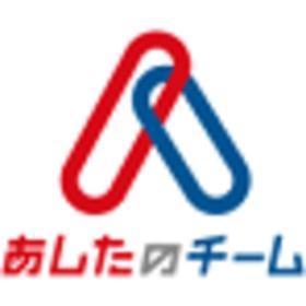 株式会社あしたのチームの団体ロゴ