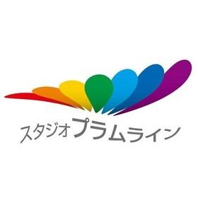 Studio プラムラインの団体ロゴ