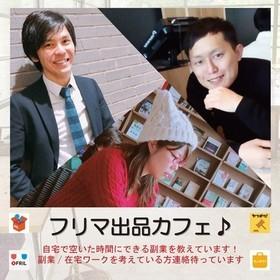 頼道~YORIMICHI~の団体ロゴ
