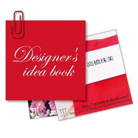 高橋珠美ーデザイナーのネタ帳の団体ロゴ