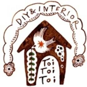 DIYとインテリアのお店 『ToiToiToi』の団体ロゴ