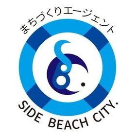 まちづくりエージェント SIDE BEACH CITY.の団体ロゴ