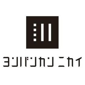 ヨンバンカンニカイの団体ロゴ