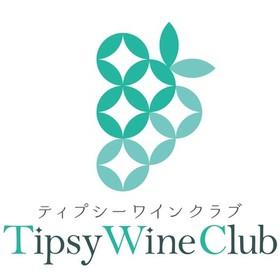 Tipsy Wine Club  ティプシーワインクラブの団体ロゴ
