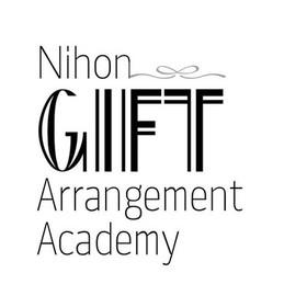 にほんギフトアレンジメントアカデミーの団体ロゴ