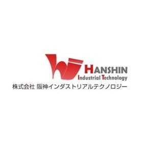 阪神インダストリアルテクノロジーの団体ロゴ