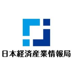 日本経済産業情報局の団体ロゴ