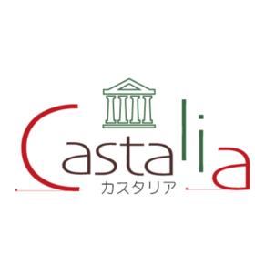 ミュージカル劇団「カスタリア」の団体ロゴ