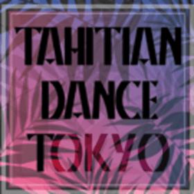 Tahitiandance Tokyoの団体ロゴ