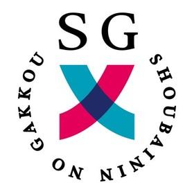 商売人の学校の団体ロゴ