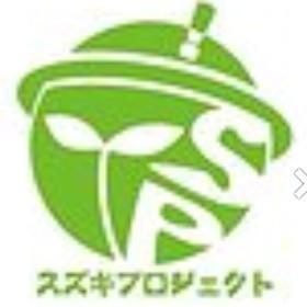 スズキプロジェクトの団体ロゴ