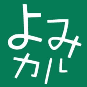 よみうりカルチャー大森の団体ロゴ