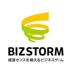 経営センスを鍛えるビジネスゲーム「ビズストーム」の団体ロゴ