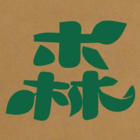 ダンボールの森プロジェクトの団体ロゴ