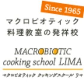 マクロビオティック クッキングスクール リマの団体ロゴ
