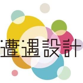 遭遇設計の団体ロゴ