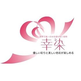 NPO法人 山の幸染の会の団体ロゴ