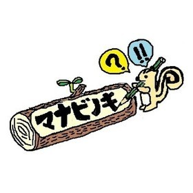 NPO法人マナビノキの団体ロゴ