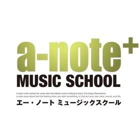 エーノートミュージックスクールの団体ロゴ