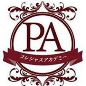 マーレキャリア塾の団体ロゴ