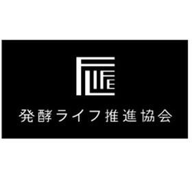 発酵ライフ推進協会の団体ロゴ