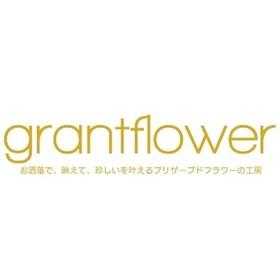 grantflowerの団体ロゴ