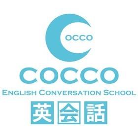 COCCO英会話の団体ロゴ