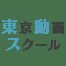 東京動画スクールの団体ロゴ