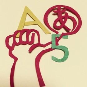 個性のある手話表現を磨こう「サインアート」の団体ロゴ