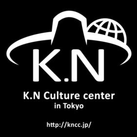 K.Nカルチャーセンターの団体ロゴ