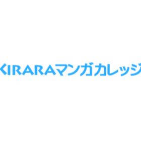 KIRARAマンガカレッジの団体ロゴ