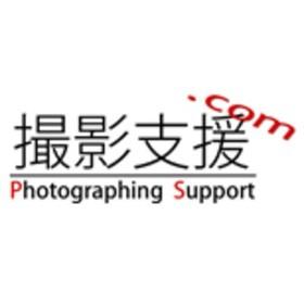 撮影支援ドットコムの団体ロゴ