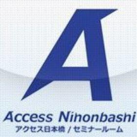 アクセス日本橋の団体ロゴ