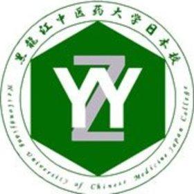黒龍江中医薬大学日本校の団体ロゴ