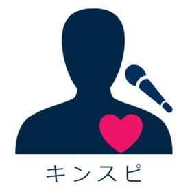 あがり症のスピーチ練習会 キンスピの団体ロゴ