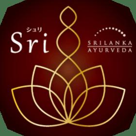 スリランカアーユルヴェーダ シュリの団体ロゴ