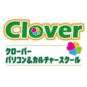 クローバーパソコン&カルチャースクールの団体ロゴ