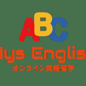 英会話 Ays Englishの団体ロゴ