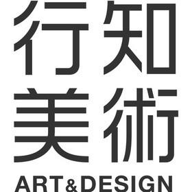 行知学園美術の団体ロゴ