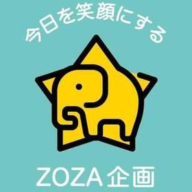 エレファントスターの団体ロゴ