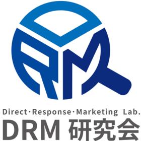 DRM研究会の団体ロゴ