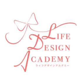 一般社団法人ライフデザイン・アカデミーの団体ロゴ
