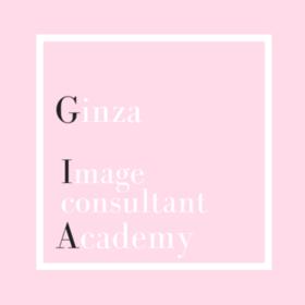 銀座イメージコンサルタント プロ養成アカデミーの団体ロゴ