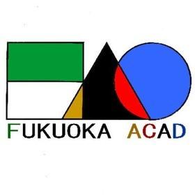 福岡ACAD.(ふくおかアカデミー)の団体ロゴ