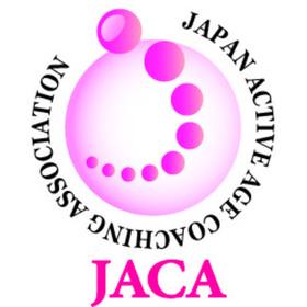 一般社団法人 日本アクティブエイジ指導協会の団体ロゴ