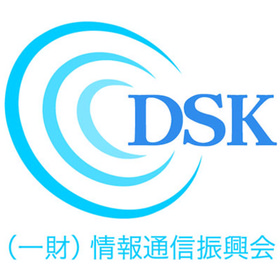 情報通信振興会の団体ロゴ