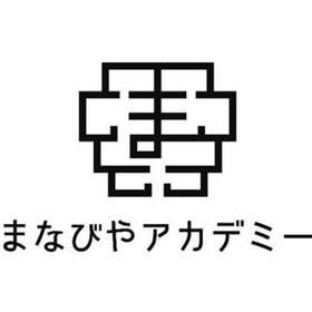 一般社団法人まなびやアカデミーの団体ロゴ